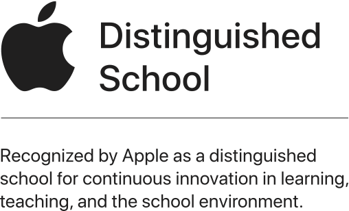 Apple Distinguished School logo and description